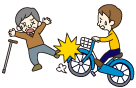 ... 自転車保険 | ネットde保険@さ